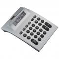 MCollection 3853707 Великий калькулятор